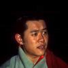 Jigme Khesar Namgyal Wangchuck