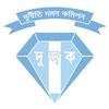 Anti Corruption Commission